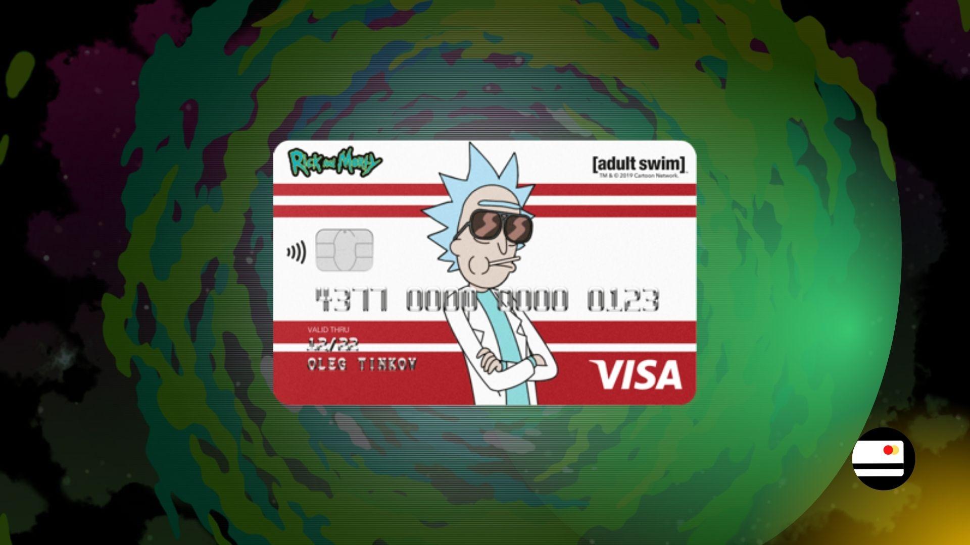 Карты с дизайном героев мультфильма Рик и Морти от Тинькофф Банка