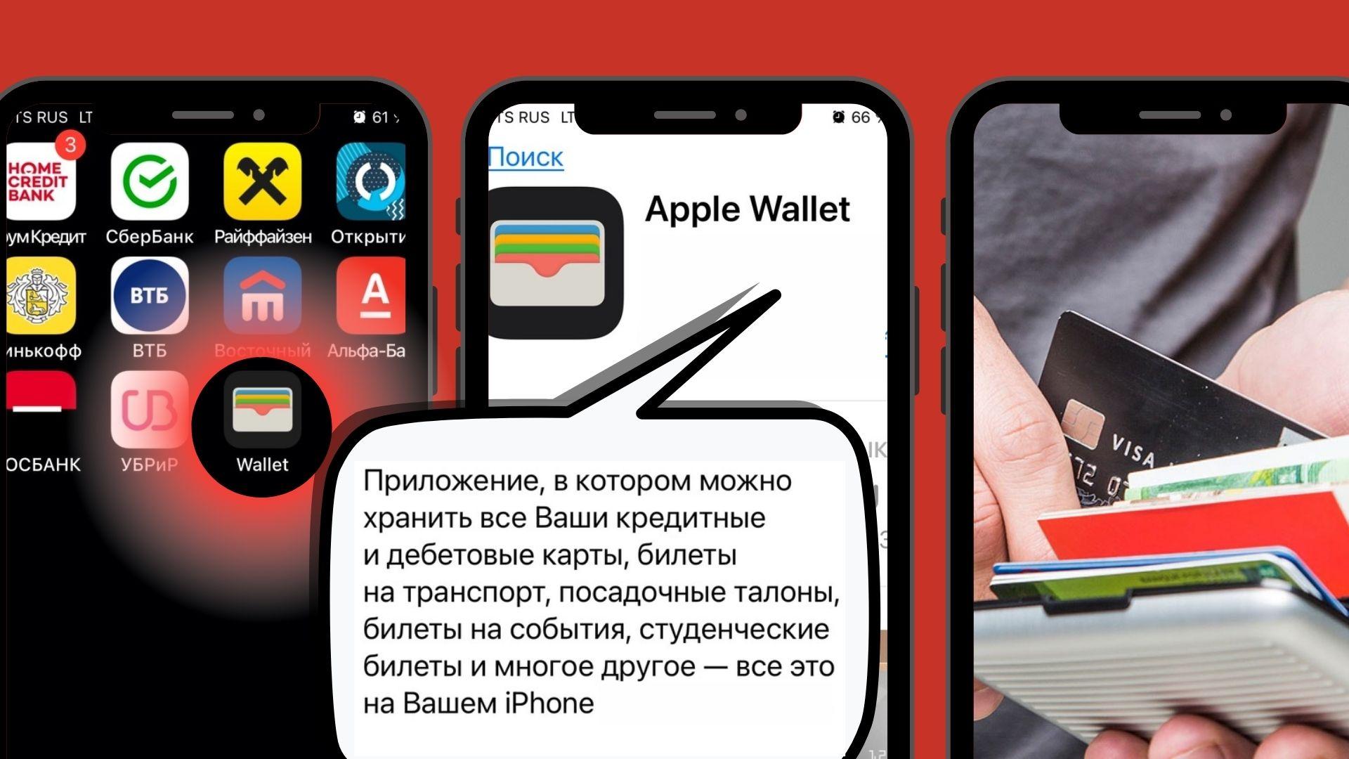 приложение для оплаты телефоном
