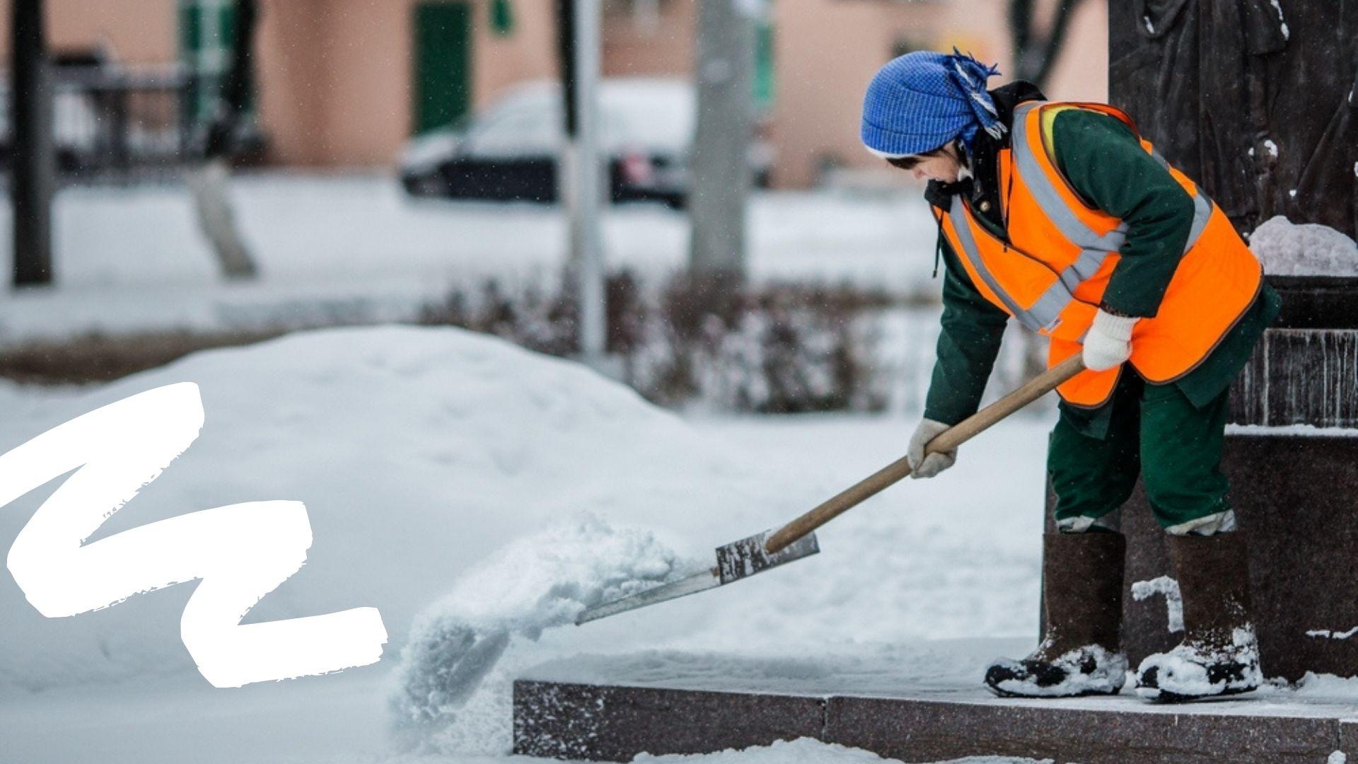 Зарплат дворников. Сравнение оплаты труда в разных городах России