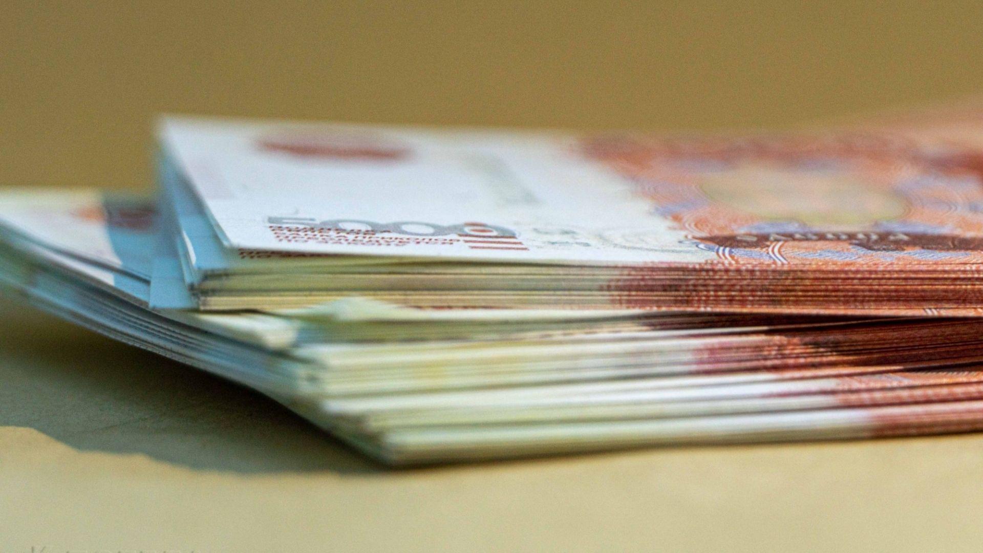 деньги умершего родственника