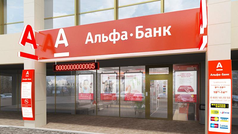 Общая информация о банке