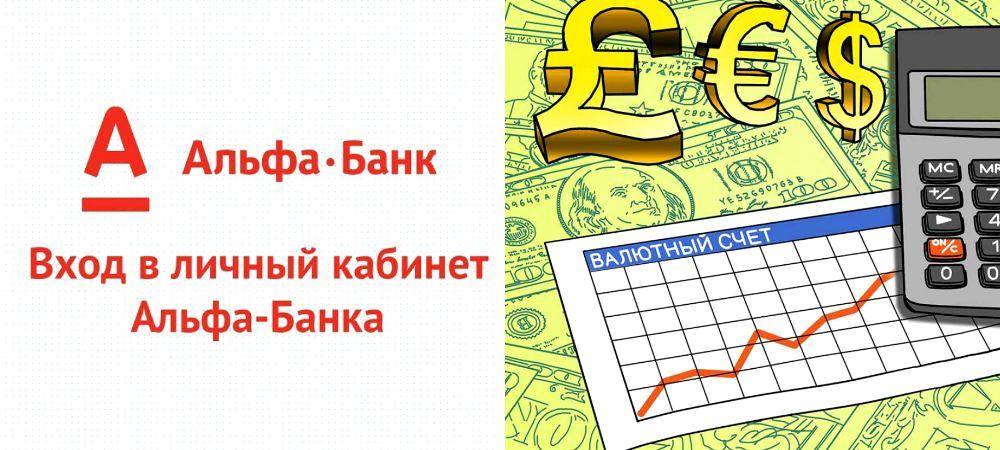 Открытие валютного вклада