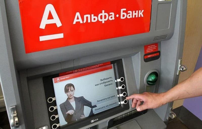 Обналичивание в банкомате