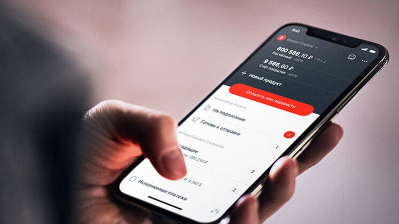«Альфа-Бизнес Мобайл» - мобильный банк