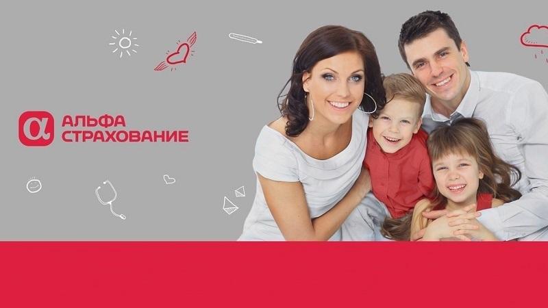 АльфаСтрахование-Жизнь