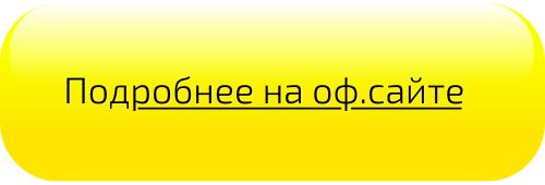 Эквайринг в Совкомбанке. Тарифы для ИП и ООО