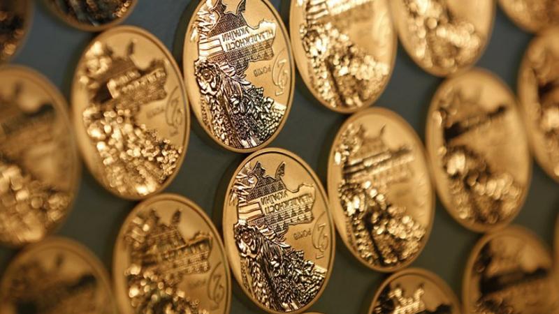 Инвестировать в монеты