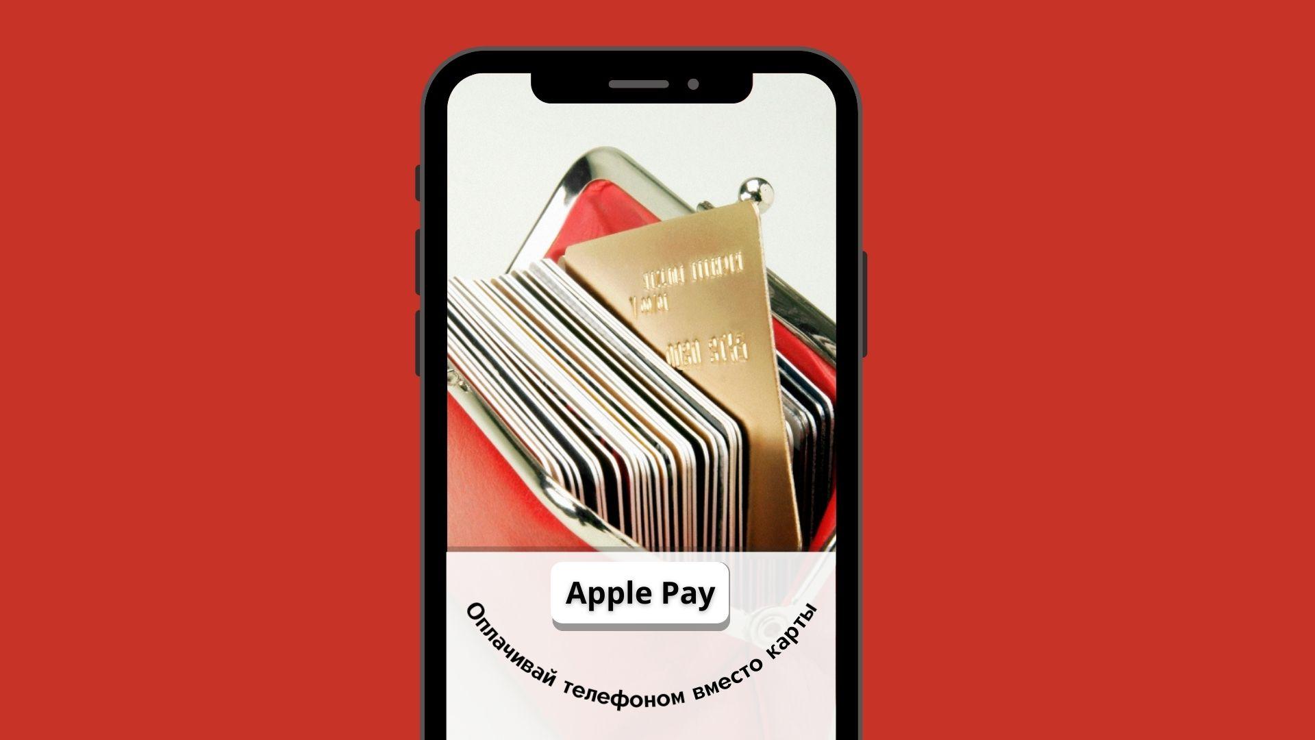как привязать карту к телефону чтобы им расплачиваться