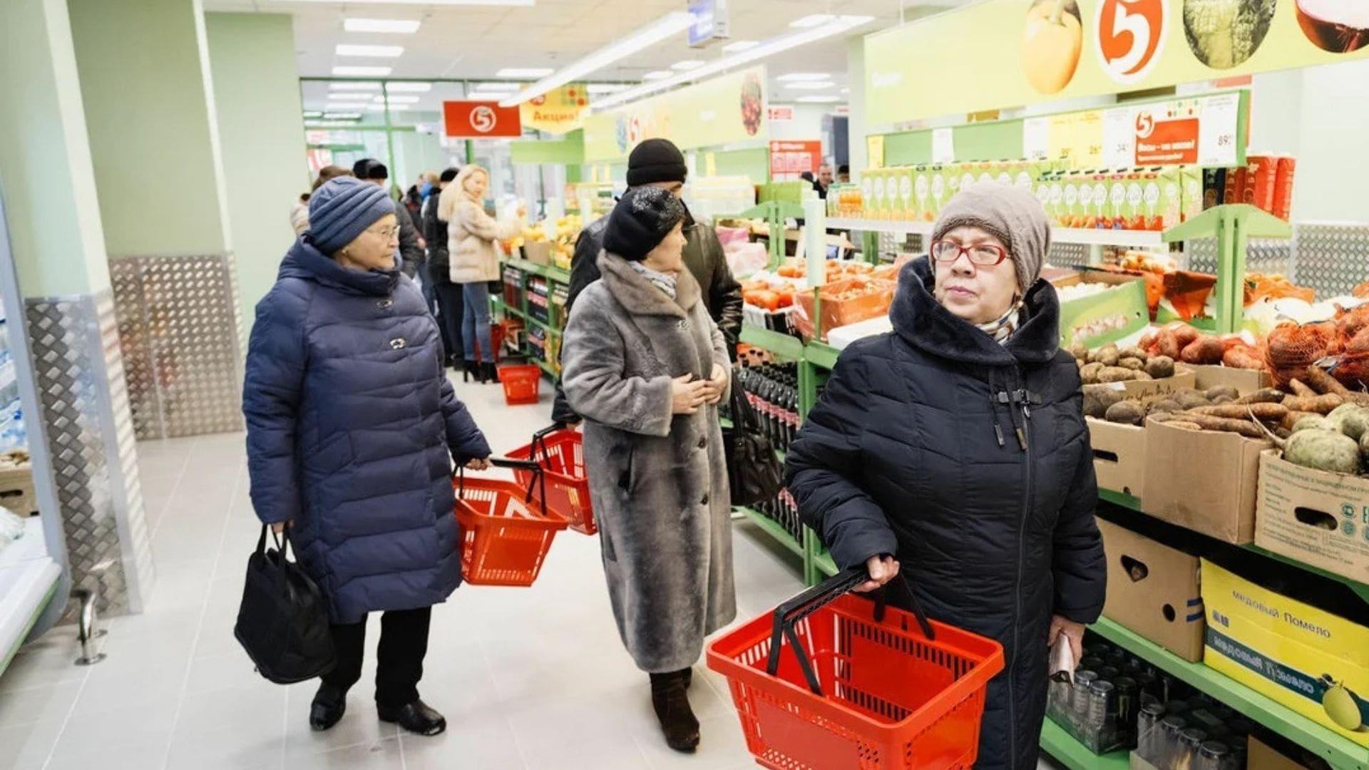 оплата в магазине пенсионной картой мир