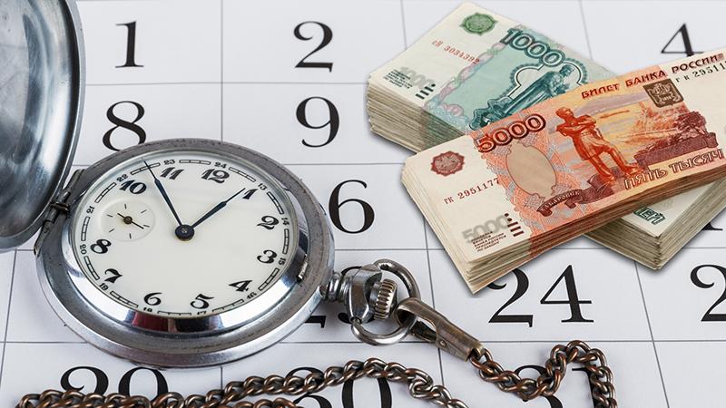 Кредитные каникулы в Альфа-Банке
