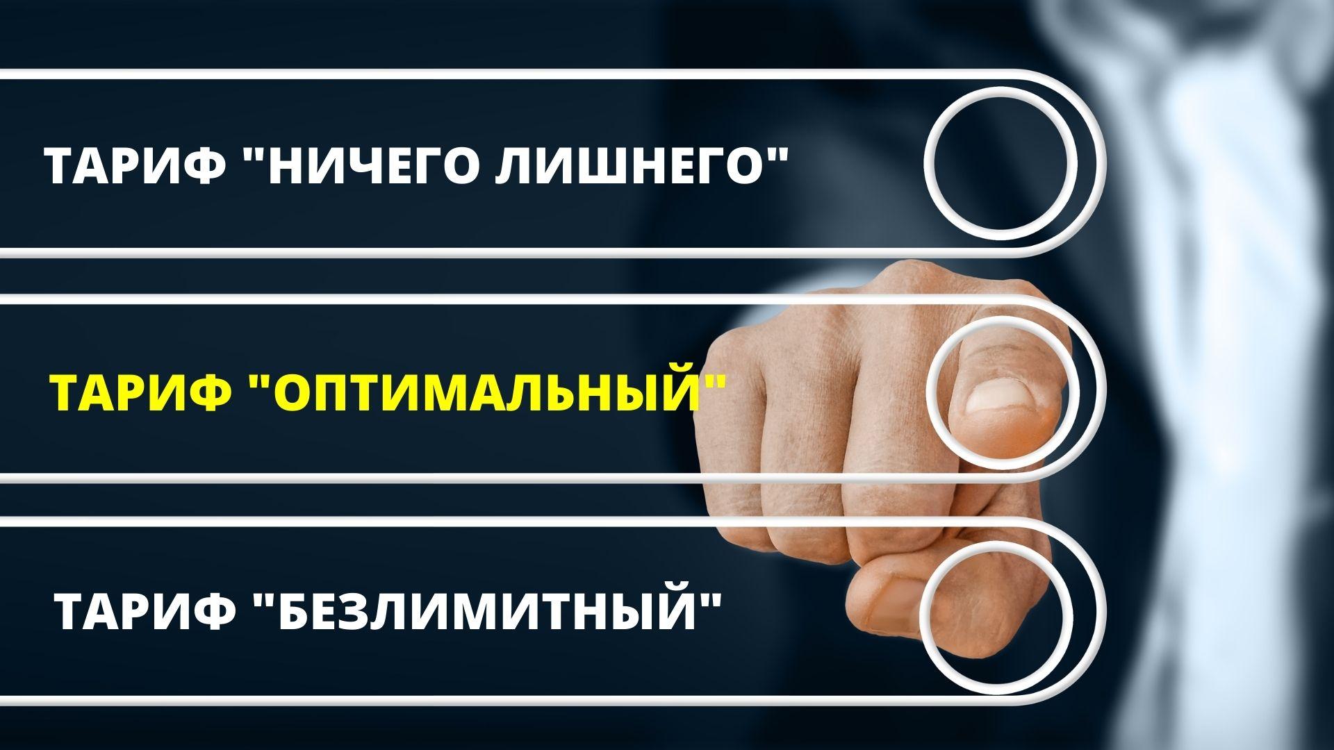 Модуль банк. Как открыть онлайн расчетный счет для ИП и ООО