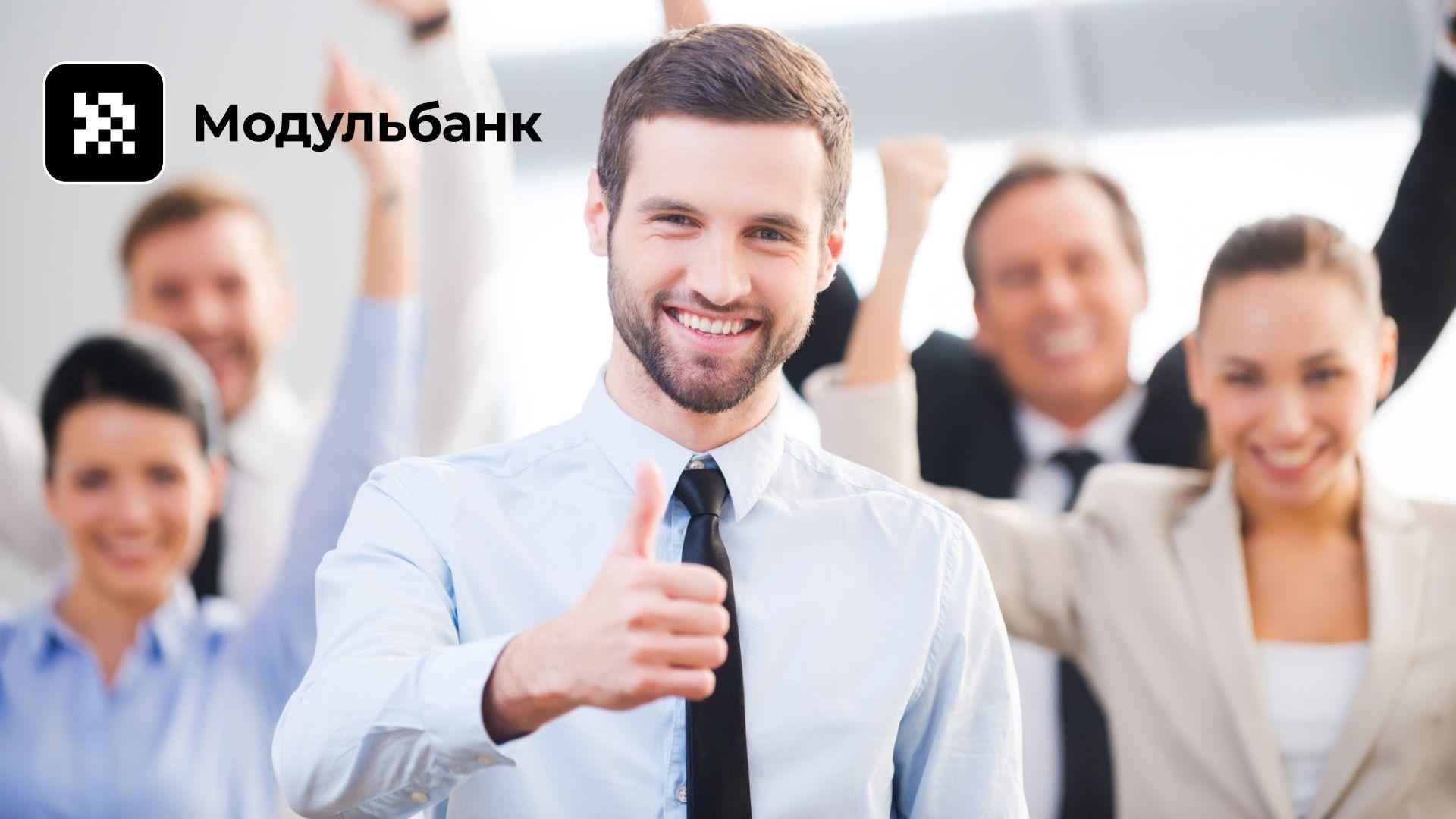 Спецсчёт в модуль банке или банковская гарантия?