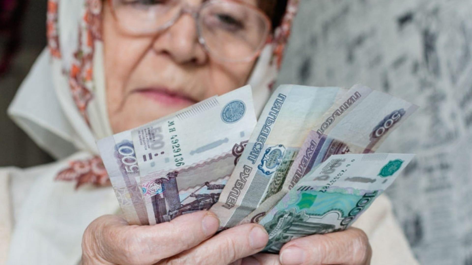 пенсия карта мир банкоматы снятие наличных без комиссии