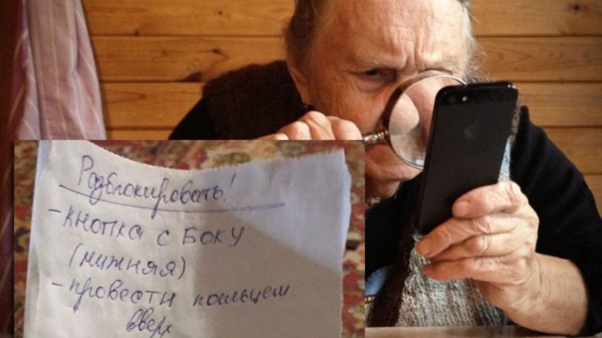 инструкция пенсионерам как пользоваться пенсионной картой через мобильное приложение