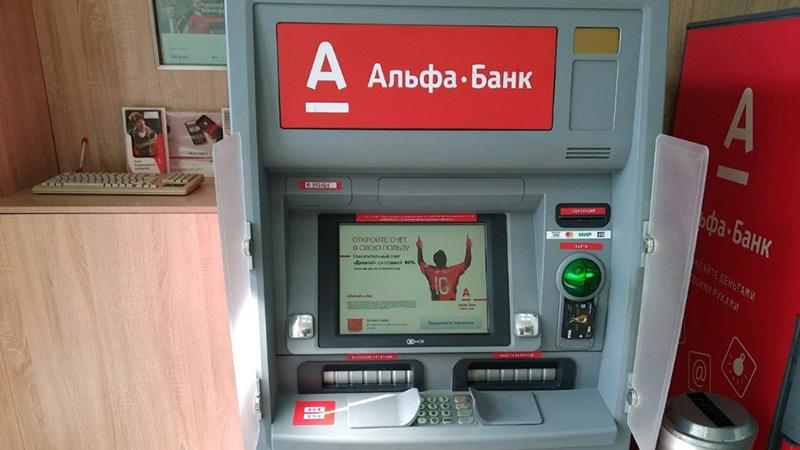 Пополнение банковской карты